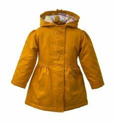 Куртка 2201-3