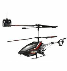 Вертолет радиоуправляемый - EXPLOITER S 40 см