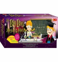 My Big Box Науки и магии