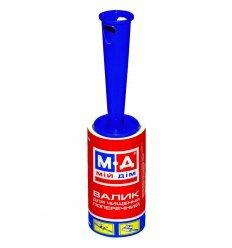 Валик для чистки одягу, поперечний, 3 м, ТМ МД