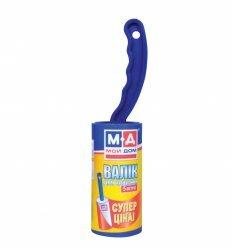 Валик для чистки одягу акційний,поперечний, 5 м, ТМ МД