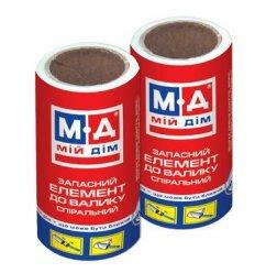 Запаска до валика для чистки одягу, спіральна, 3 м (2 шт.),ТМ МД