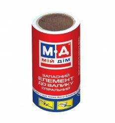 Запаска до валика для чистки одягу, спіральна, 5 м (2 шт.), ТМ МД