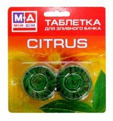 Табл.для зливного бачка, зелена 2пр, ТМ МД