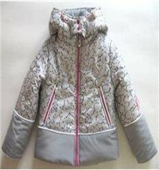 Куртка Merry Terry 100779