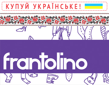 franthome.jpg
